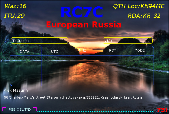 qsl-2.png